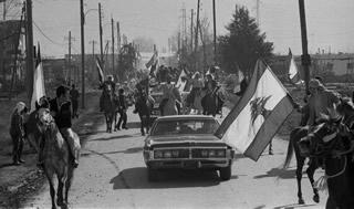 Lebanon demonstration