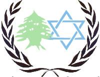 Peace Lebanon Israel ?