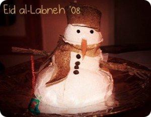 eid_al_labneh