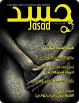 jasad magazine