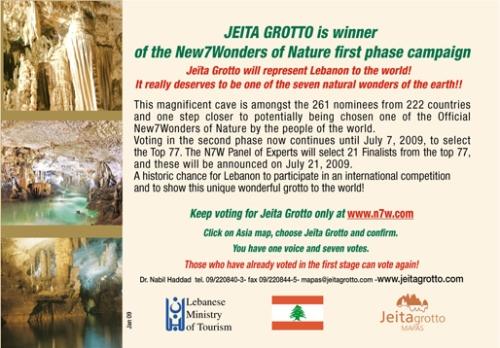 jeita grotto winner of new7wonder phaseI