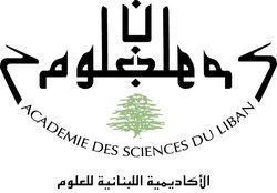 academie_des_sciences_du_liban