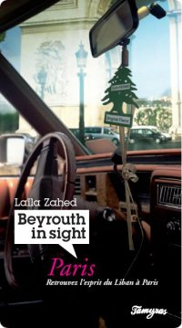 beyrouth_in_sight