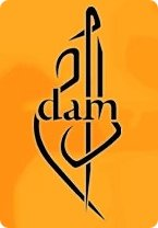 dam_gaza_rap