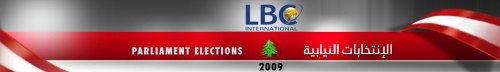 LBC Parliamentary Elections 2009