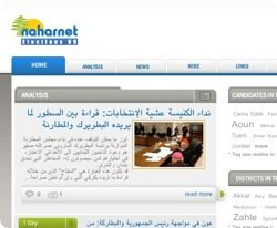 naharnet_Web2.0