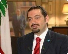 Saad_el_Hariri