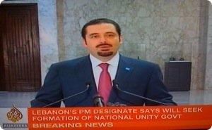 Saad_Hariri_Prime_Minister