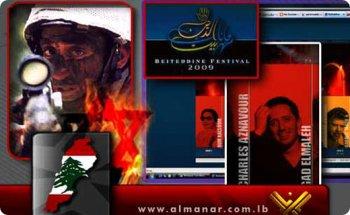 Al Manar embaresses Lebanon - Gad el Maleh