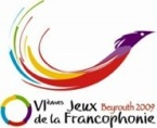 jeux-de-la-francophonie-beyrouth