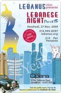 Lebanus_2009_Montreal