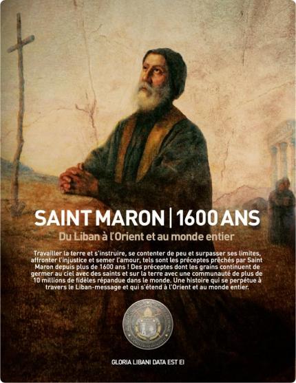 Liban, Lebanon, Maronites, maroun, Maron, Saint